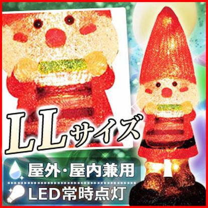 LED 3D ブリリアント モチーフ ライト サンタの森 サンタ ソックス LL