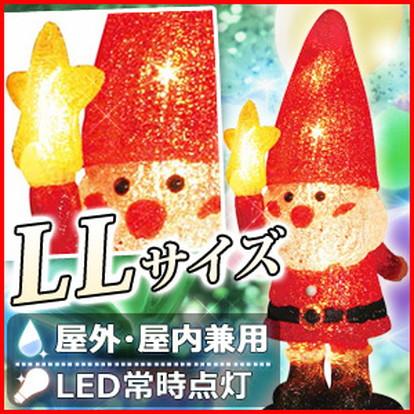 LED 3D ブリリアント モチーフ ライト サンタの森 サンタ スター LL