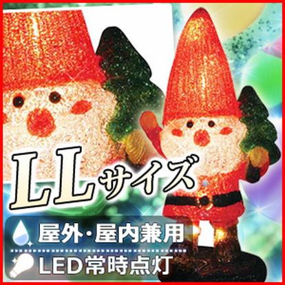 LED 3D ブリリアント モチーフ ライト サンタの森 サンタ ツリー LL